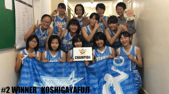 #2 WINNER KOSHIGAYAGUJI