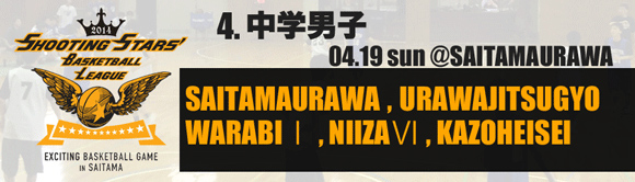 4. 中学男子 04/19(日)