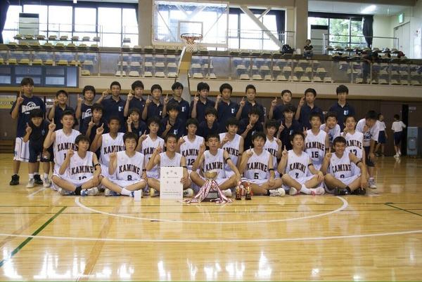 第45回関東中学校バスケットボール大会