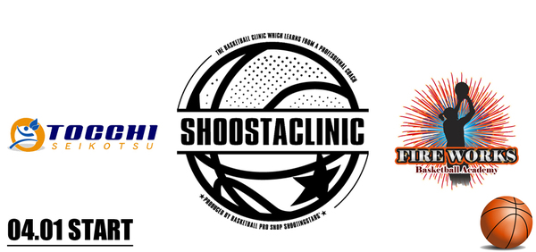 SHOOSTACLINIC