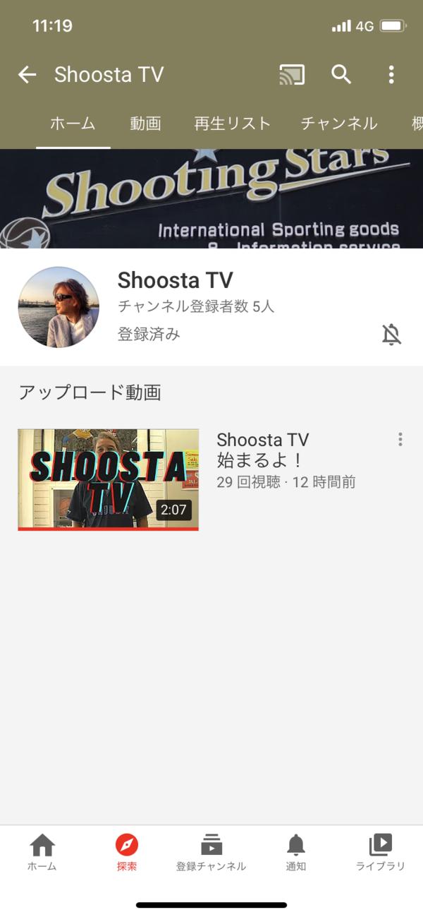 SHOOSTATV始動